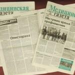 """Описторхоз - лекция в """"Медицинской газете"""""""