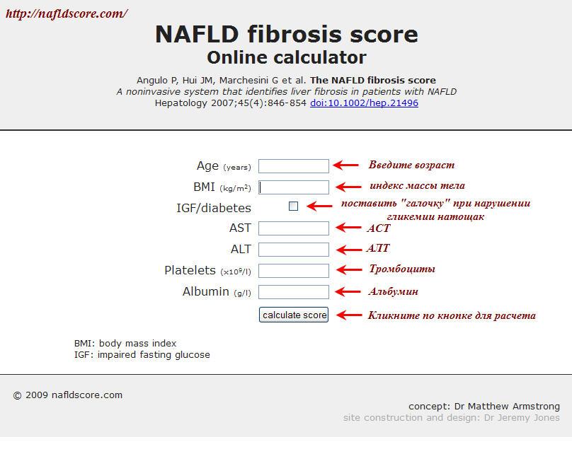 NAFLD_fibrosis_score